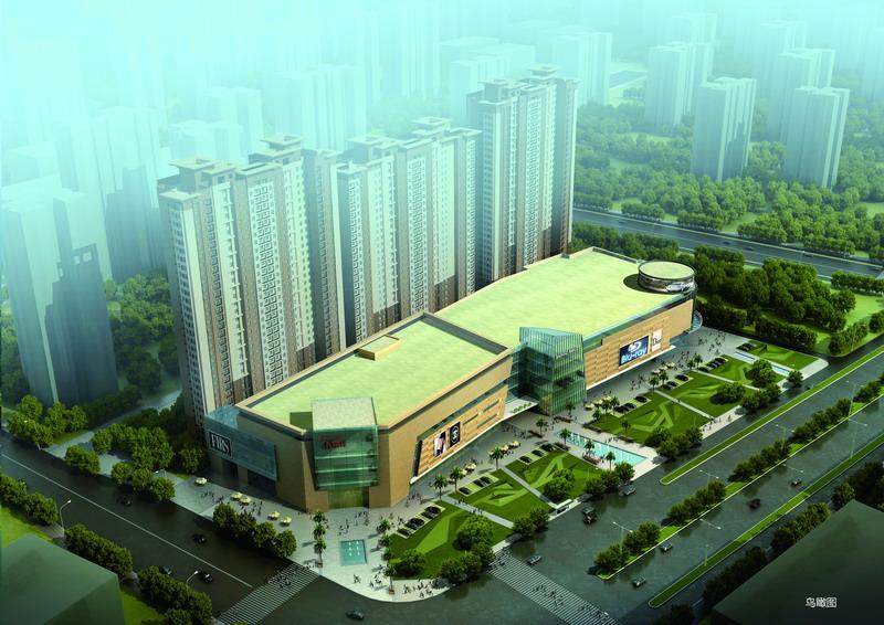 西安城中村改造政策_绿色施工示范工程-工程案例-陕西建工第三建设集团有限公司